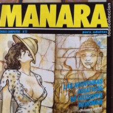 Cómics: MILO MANARA 11. Lote 175613602