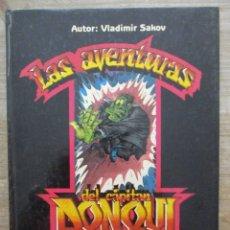 Cómics: LAS AVENTURAS DEL CAPITAN DONQUI - EL INFIERNO - VLADIMIR SAKOV - MP UFLEKU. Lote 175618253