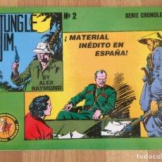 Cómics: JUNGLE JIM Nº 2 - ALEX RAYMOND - EDICIONES ESEUVE / ART COMICS - GCH. Lote 175974309