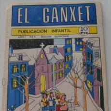 Cómics: EL GANXET Nº 4 - EDITOR JOSE Mª GORT JUANPERE - AÑO 1975. Lote 176112253