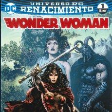 Cómics: WONDER WOMAN RENACIMIENTO NÚMERO 1 ECC EDICIONES DC CÓMICS. Lote 176671659