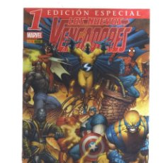 Cómics: LOS NUEVOS VENGADORES 1 EDICION ESPECIAL. Lote 176731409