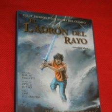 Cómics: PERCY JACKSON Y LOS DIOSES DEL OLIMPO. EL LADRON DEL RAYO - RICK RIORDAN. NOV.GRAFICA 2011. Lote 177133112