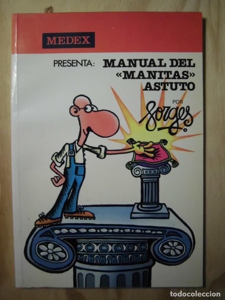 MANUAL DEL MANITAS ASTUTO FORGES MEDEX 1988 (Tebeos y Comics Pendientes de Clasificar)