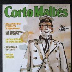 Cómics: CORTO MALTES Nº 10 - CONTIENE 8 CROMO Y LA 5ª PARTE DE LA CASA DORADA DE SAMARCANDA ''BUEN ESTADO''. Lote 177712123