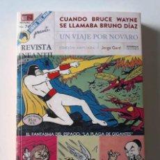 Cómics: CUANDO BRUCE WAYNE SE LLAMABA BRUNO DÍAZ (UN VIAJE POR NOVARO) - JORGE GARD - DIÁBOLO EDICIONES. Lote 194262150