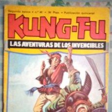 Cómics: KUNG FÚ-Nº 40 -RECUERDA CUERVO...-1978-JORDI BERNET- JOSEP GUAL-AMADOR-BUENO-RARO-LEAN-2066. Lote 178053753