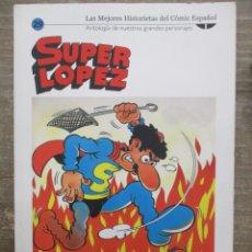Cómics: SUPER LOPEZ - EL INFIERNO - LAS MINAS DEL REY SOPLOMON - EL DIOS DEL BIT - COLECCION EL MUNDO. Lote 178053805