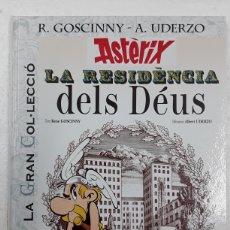 Cómics: ASTERIX 17: LA RESIDENCIA DELS DEUS (LA GRAN COL.LECCIÓ) (CATALA) - SALVAT. Lote 178638753