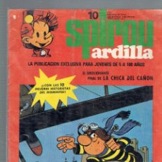 Cómics: TRES COMICS SPIROU ARDILLA N,10,31 Y 44, 1979. Lote 178832503