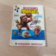 Cómics: SELECCIONES MARVEL, VÉRTICE, 5. Lote 178895682