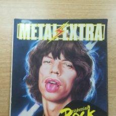 Cómics: METAL HURLANT EXTRA #2 ESPECIAL ROCK 82. Lote 179077527