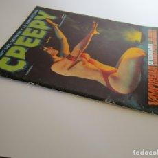 Cómics: CREEPY (1979, TOUTAIN) 41 · XI-1982 · CREEPY. Lote 179084462