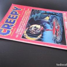 Cómics: CREEPY (1979, TOUTAIN) 47 · V-1983 · CREEPY. Lote 179085905