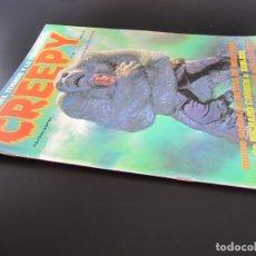 Cómics: CREEPY (1979, TOUTAIN) 14 · 1979 · CREEPY. Lote 179086441