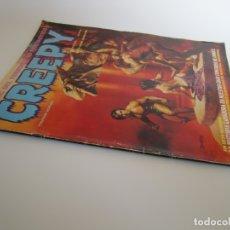 Cómics: CREEPY (1979, TOUTAIN) 23 · 1979 · CREEPY. Lote 179089335