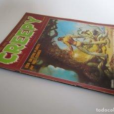 Cómics: CREEPY (1979, TOUTAIN) 27 · 1979 · CREEPY. Lote 179092193