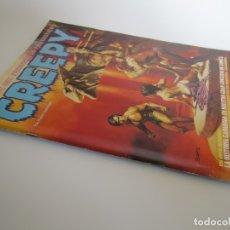 Cómics: CREEPY (1979, TOUTAIN) 23 · 1979 · CREEPY. Lote 179092966