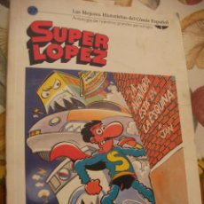 Cómics: SUPER LOPEZ. Lote 179109131