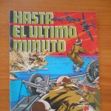 Cómics: GRANDES AVENTURAS Nº 9 - HASTA EL ULTIMO MINUTO - GTS GRUPO EDITORIAL (X). Lote 179944831