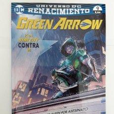 Cómics: GREEN ARROW 9 - PERCY, CARLINI, CAMPBELL, BYRNE - ECC CÓMICS. Lote 180092835