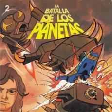 Cómics: LA BATALLA DE LOS PLANETAS Nº 2 - LA SERPIENTE ESPACIAL - EDITORIAL FHER 1980 #. Lote 180167922