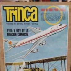 Cómics: TRINCA, REVISTA JUVENIL - Nº 33. Lote 180168738