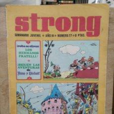 Cómics: STRONG - AÑO III, Nº 77 - ED. ARGOS JUVENIL. Lote 180168881