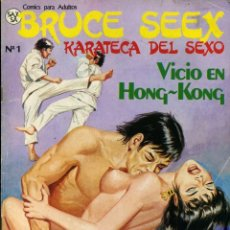 Cómics: BRUCE SEEX - SAX / NÚMERO 1. Lote 180414107