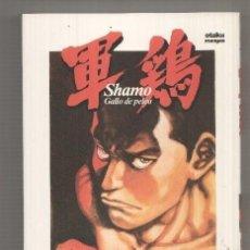 Cómics: MANGA: SHAMO, GALLO DE PELEA NUM 01. COLECCION OTAKU MANGAS. Lote 180453962