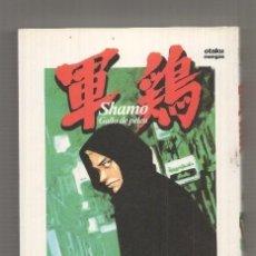 Cómics: MANGA: SHAMO, GALLO DE PELEA NUM 03. COLECCION OTAKU MANGAS. Lote 180454451