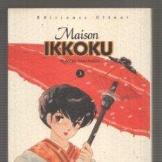 Cómics: ANIME: MAISON IKKOKU TOMO 3 POR RUMIKO TAKAHASHI. Lote 180457815