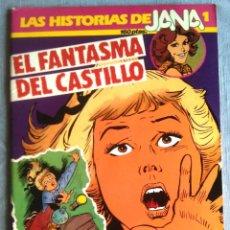 Cómics: LAS HISTORIAS DE JANA 1 EL FANTASMA DEL CASTILLO PIET WIJN BERMUDILLO. Lote 180480380