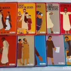 Cómics: LA BIBLIA - EDICIONES SM / COLECCIÓN COMPLETA (10 ÁLBUMES). Lote 181092740