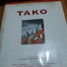 Comics: COMIC TAKO,DE MICHETZ Y YANN. Lote 181210387