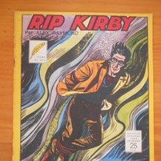 Cómics: RIP KIRBY - PELEA ENTRE FIERAS (T1). Lote 181681870