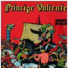 Cómics: PRINCIPE VALIENTE -TOMO 8 (ÚLTIMO)- BURU LAN,1972. . Lote 181802466