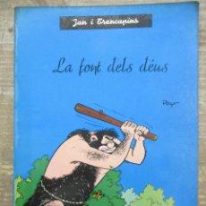 Cómics: JAN I TRENCAPINS - LA FONT DELS DEUS - PEYO -ANXANETA. Lote 182481717