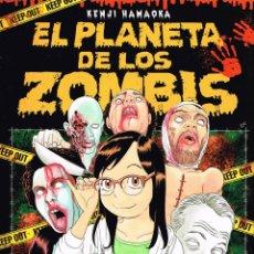 Cómics: EL PLANETA DE LOS ZOMBIS.MANGA.NORMA EDITORIAL. Lote 183327447