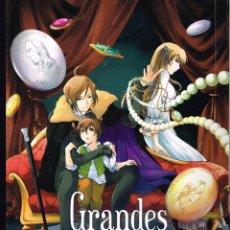 Cómics: GRANDES ESPERANZAS,MANGA. NORMA EDITORIAL. Lote 183327560