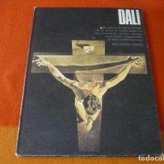 Cómics: DALI COLECCION GRANDES MAESTROS TAPA DURA EDICIONES NAUTA 1980 SALVADOR. Lote 183542333