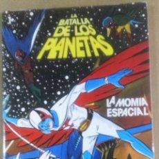 Cómics: LA BATALLA DE LOS PLANETAS. LA MOMIA ESPACIAL. FHER, BARCELONA, 1980, . Lote 183589591