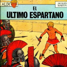 Cómics: ALIX-4: EL ÚLTIMO ESPARTANO (OIKOS-TAU, 1969) DE JACQUES MARTIN. 1ª EDICIÓN EN ESPAÑA. Lote 183864433