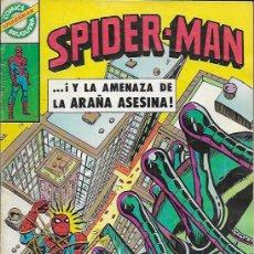 Cómics: SPIDERMAN. BRUGUERA 1980. Nº 7. Lote 183986840