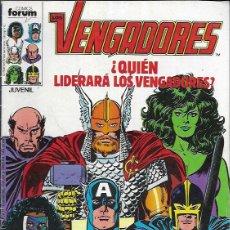 Cómics: LOS VENGADORES. FORUM 1983. Nº 73. Lote 194657582
