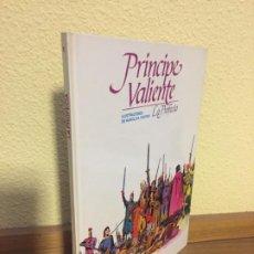 Cómics: PRINCIPE VALIENTE 1 - LA PROFECÍA - BURU LAN 1983 - HAL FOSTER - ¡NUEVO!. Lote 184102198