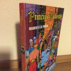 Cómics: PRINCIPE VALIENTE TOMO IV - REGRESO A LA PATRIA - BURU LAN 1972 - HAL FOSTER - ¡MUY BUEN ESTADO!. Lote 184102475