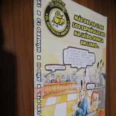 Cómics: EL BATRACIO AMARILLO 13. REVISTA DE HUMOR DE GRANADA. GRAPA. BUEN ESTADO. DIFICIL. Lote 184584678