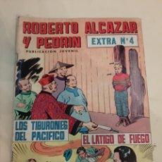 Cómics: ROBERTO ALCAZAR Y PEDRIN 11 COMIS 2 ÉPOCA 6.7.8.20.11.14.16.56.60. EXTRA 4 Y EL TEMPLO ESPIRITUS. Lote 186338765