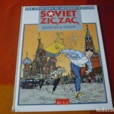 Cómics: SOVIET ZIG ZAG UNA AVENTURA DE JACQUES GALLARD ( BARCELO-TRIPP ) TAPA DURA IRU. Lote 188546558